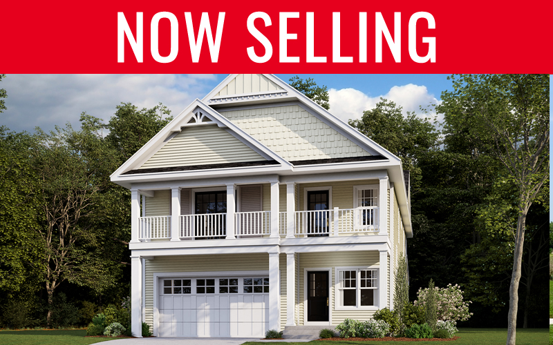 McKinneys_NowSelling